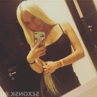 Индивидуалка Нарана, 18 лет, метро Улица Сергея Эйзенштейна
