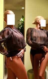 Проститутка Натали, 23 года, метро Спартак