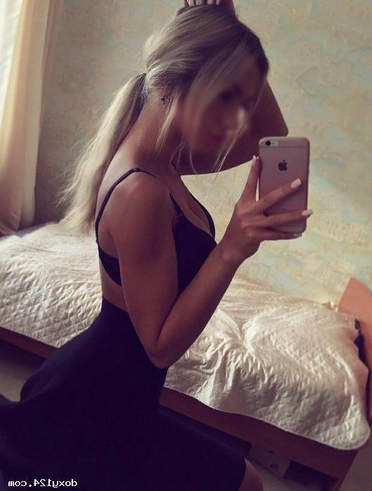 Путана Аллачка, 32 года, метро Профсоюзная